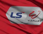 Lịch trực tiếp vòng 4 V-League 2021: Tâm điểm CLB TP.HCM - Sài Gòn