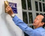 Điều chỉnh và cấp mới số nhà tại phường Tân Thới Hiệp, quận 12