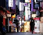 Hàn Quốc ghi nhận hơn 1.000 ca COVID-19 trong 24 giờ