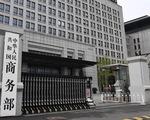 Trung Quốc ra quy định về đầu tư nước ngoài, dựng