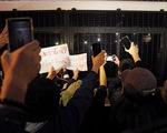Trung Quốc lên án việc Mỹ trừng phạt 14 ủy viên Ủy ban Thường vụ Quốc hội