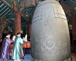 Hàn Quốc: Seoul không tổ chức lễ đánh chuông đón năm mới do COVID-19