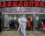 Bài học chống dịch từ Trung Quốc