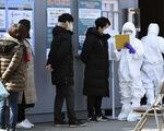 Hàn Quốc thông báo tăng vọt thêm 142 người nhiễm corona