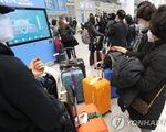 31 người mắc COVID-19 của Hàn Quốc nằm trong nhóm hành hương đến Israel