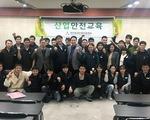 Vì COVID-19, lao động nước ngoài được ở lại Hàn Quốc thêm 50 ngày