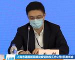 Chuyên gia Trung Quốc: Virus corona có thể lây truyền qua bụi khí