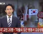 Đưa tin khách Hàn chê khu cách ly Việt Nam: Đài YTN Hàn Quốc 'lấy làm tiếc' và 'sẽ thận trọng