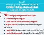 Việt Nam xuất hiện ca nhiễm COVID-19 thứ 18