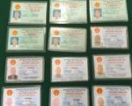 Báo cáo Bộ Công an vụ cụ ông có 12 thẻ căn cước công dân và chứng minh nhân dân