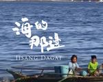 Bài hát tuyên truyền của Trung Quốc bị dân Philippines bóc trần