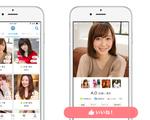 Áp lực kết hôn, người Nhật chi hàng triệu đô cho ứng dụng hẹn hò