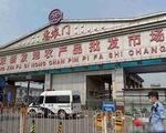 Bắc Kinh phong tỏa 11 khu vì COVID-19, cả một quận bật