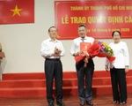 Ông Phạm Quốc Bảo giữ chức bí thư Đảng ủy Tổng công ty Điện lực TP.HCM
