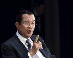 Ông Hun Sen: