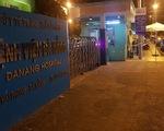 Những đường nào ở Đà Nẵng được dỡ bỏ phong tỏa từ đêm nay?
