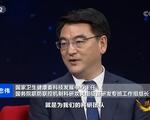 Trung Quốc đã tiêm vắcxin cho người có nguy cơ cao mắc COVID-19 từ tháng 7