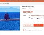 Ai đã rao bán tàu ngầm 220 triệu baht trên Shopee Thái, không