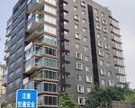 Hai căn hộ sang của Thành Long ở Bắc Kinh bị tịch thu, rao bán