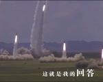 Quân đội Trung Quốc đăng video: