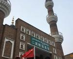 Trung Quốc nói không phá đền Hồi giáo ở Tân Cương, cáo buộc của Úc là