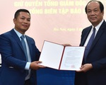 Ông Nguyễn Hồng Sâm làm quyền tổng giám đốc Cổng thông tin điện tử Chính phủ