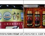 Công ty Hàn Quốc làm giả thực phẩm chức năng xuất khẩu lậu sang Việt Nam