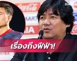 Muangthong United đang kiện, Văn Lâm vẫn được FIFA cấp phép chuyển nhượng