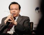 Trung Quốc tuyên tử hình cựu chủ tịch công ty quản lý tài sản nhà nước Lai Xiao Min