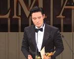 Lee Byung Hun được trao giải thưởng điện ảnh châu Á lần thứ 15