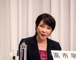 Quan chức đảng cầm quyền Nhật Bản ủng hộ Đài Loan gia nhập CPTPP