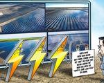 Cứu điện mặt trời