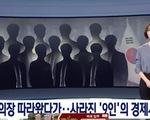 9 người đi cùng chuyên cơ đoàn chủ tịch Quốc hội trốn lại Hàn Quốc là người