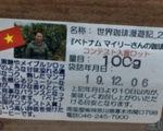 Quốc kỳ Việt Nam in trên bao bì cà phê Đà Lạt bán tại Nhật