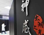Báo Trung Quốc nói việc Mỹ trừng phạt 7 công ty