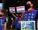 Trung Quốc đề nghị gởi vắc xin, Đài Loan từ chối thẳng