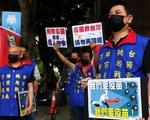 Đài Loan tố bị Trung Quốc cản trở mua vắc xin COVID-19