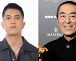 Trương Nghệ Mưu không chọn diễn viên