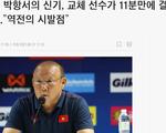 """Báo Hàn: """"Ma thuật Park Hang Seo tái hiện, Việt Nam chờ câu chuyện thần thoại mới"""""""