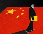 Bị đồn đào tẩu sang Mỹ, thứ trưởng an ninh Trung Quốc bất ngờ xuất hiện tại hội nghị