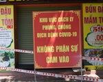 Đồng Nai thêm 4 ca nghi mắc COVID-19 liên quan chợ Hóc Môn, phong tỏa tạm thời 5 khu vực