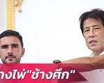 Báo Thái: Chủ tịch FAT sẽ chấm dứt sớm hợp đồng với HLV Akira Nishino