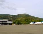 Bộ Giao thông vận tải đồng ý tạm dừng các chuyến bay đến Côn Đảo