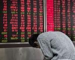 Cổ phiếu Trung Quốc lao đao vì chính sách