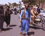 Đất nước Afghanistan có gì đặc biệt?
