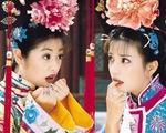 Triệu Vy và Trương Triết Hạn bị đồn