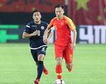 Đội trưởng tuyển Trung Quốc: