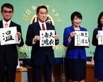 Gay cấn cuộc đua vào ghế thủ tướng Nhật Bản