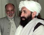 Mỹ lo ngại về bộ máy chính phủ lâm thời Afghanistan