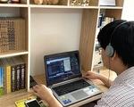 Dạy học trực tuyến: Khắc phục ngay mạng chập chờn